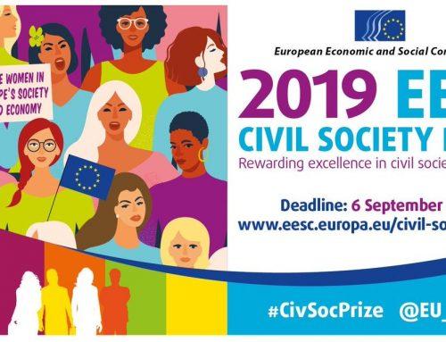 Prijavite se na EGSO natječaj za nagradu posvećenu osnaživanju žena
