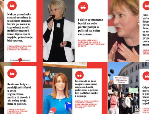 Hrvatska zajednica županija potiče, umrežava i podupire političarke
